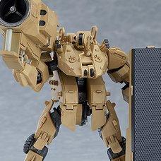 Moderoid Obsolete 1/35 USMC Exoframe: Anti-Artillery Laser System