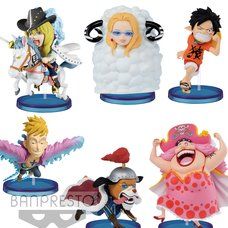 One Piece World Collectable Figure -Oriental Zodiac- Vol. 2