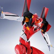 Dynaction Evangelion: 2.0 You Can (Not) Advance Multipurpose Humanoid Decisive Weapon Evangelion Unit-02