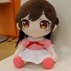 Rent-A-Girlfriend Chizuru Mizuhara Big Plush