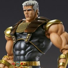 Super Action Statue Fist of the North Star Raoh
