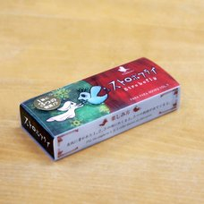 Flip Book Series Vol. 9: Strobofly