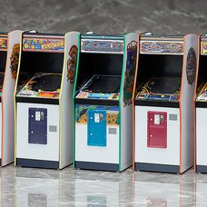 Namco Arcade Machine Collection