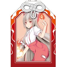 Touhou Project Mokou Amulet