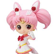 Q Posket Pretty Guardian Sailor Moon Eternal the Movie Super Sailor Chibi Moon (Re-run)
