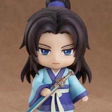Nendoroid The Legend of Qin Zhang Liang