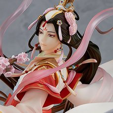 Heaven Official's Blessing Xie Lian: His Highness Who Pleased the Gods Ver. 1/7 Scale Figure