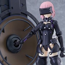 figma Fate/Grand Order Shielder/Mash Kyrielight (Ortinax)