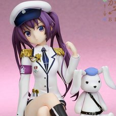 Is the Order a Rabbit? Bloom Rize: Military Uniform Ver. 1/7 Scale Figure