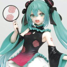 Hatsune Miku: Mandarin Dress Ver. Non-Scale Figure