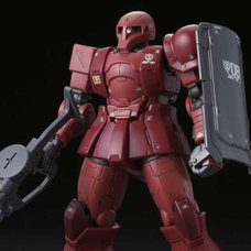 HG 1/144 Gundam: The Origin MS-05 Zaku I (Char Aznable Battle of Mare Smythii)
