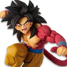 Choujin Giga Dragon Ball GT Super Saiyan 4 Goku