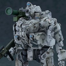Moderoid Obsolete 1/35 Military Armed Exoframe