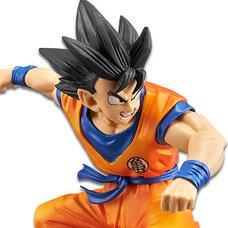 Dragon Ball Z Hurry! Flying Nimbus!! Figure Son Goku