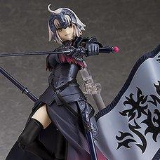 figma Fate/Grand Order Avenger/Jeanne d'Arc (Alter)