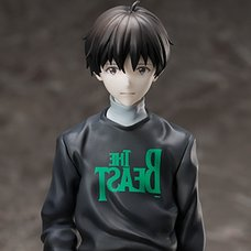 Radio Eva Evangelion Shinji Ikari: Original Color Ver. 1/7 Scale Figure