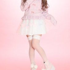 Swankiss Merry-Go-Round Skirt