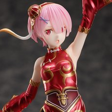 Re:Zero -Starting Life in Another World- Ram: China Dress Ver. 1/7 Scale Figure