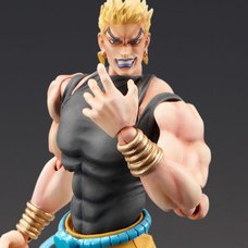 Super Action Statue: JoJo's Bizarre Adventure Part 3 Dio: Awakening Ver.