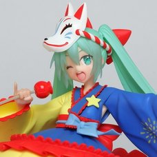 Hatsune Miku 2nd Season Summer Ver. Non-Scale Figure (Re-run)