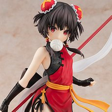 KonoSuba Megumin: Light Novel China Dress Ver. 1/7 Scale Figure