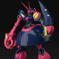 HGUC 1/144 Zeta Gundam Baund-Doc