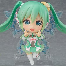 Goodsmile Racing Personal Sponsorship 2017 Nendoroid Course (15,000 JPY Level) w/ Nendoroid Racing Miku 2017 Ver.