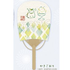 Natsume's Book of Friends Nyanko-sensei Shaved Ice Oval Fan