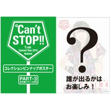 ℃-ute Concert Tour 2015 Autumn ℃an't Stop!! Pin-Up Poster Collection Part 3