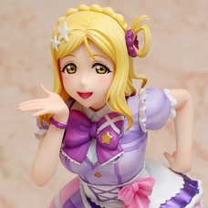 DreamTech Love Live! Sunshine!! Mari Ohara: Is Your Heart Shining? Ver. 1/8 Scale Figure