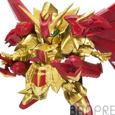 SD Gundam Superior Dragon