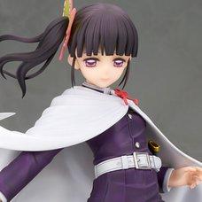 Demon Slayer: Kimetsu no Yaiba Kanao Tsuyuri 1/8 Scale Figure