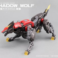 Number 57 Armored Puppet Industry Shadow Wolf 1/24 Scale Plastic Model Kit