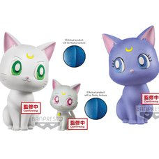 Fluffy Puffy Sailor Moon Eternal Collection