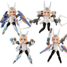 Desk Top Army Frame Arms Girl KT-240f Baselard Box Set