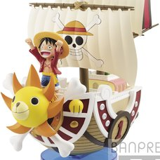 One Piece Mega World Collectable Figure Special: Thousand Sunny (Re-run)