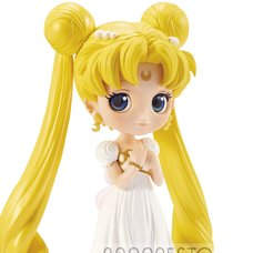Q Posket Sailor Moon Princess Serenity (Re-run)