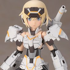 Frame Arms Girl Gourai-Kai [White] Ver. 2