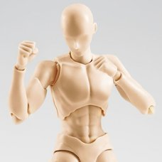 S.H.Figuarts Body-kun Rihito Takarai Edition: Pale Orange Color Ver.