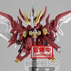 SD Gundam Red Lander [Continue]