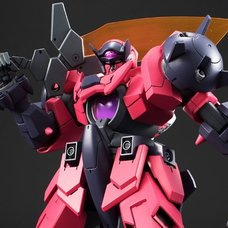 HGBD 1/144 Gundam Build Divers Ogre GN-X