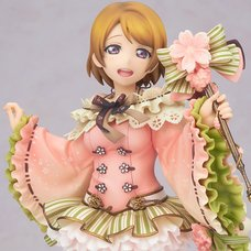 Love Live! School Idol Festival: Hanayo Koizumi March Ver. 1/7 Scale Figure