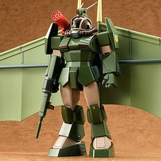 Combat Armors Max 25: Fang of the Sun Dougram 1/72 Scale Soltic H8 Roundfacer Hang Glider Equipment Type
