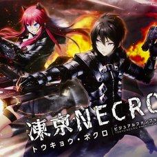 Tokyo Necro Visual Fan Book