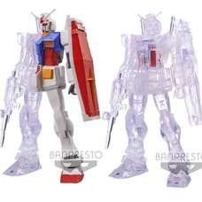 Internal Structure Mobile Suit Gundam RX-78-2 Gundam: Weapon Ver.