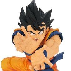 Super Zenkai Solid Dragon Ball Super Vol. 2: Son Goku