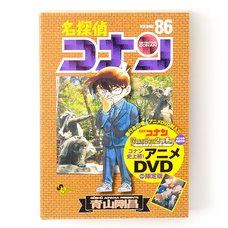 Detective Conan Vol. 86 (Limited Edition w/ DVD)