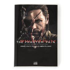Metal Gear Solid V: The Phantom Pain Official Complete Guide Book