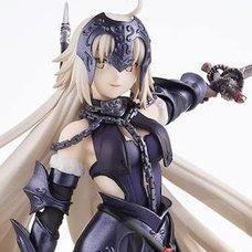 ConoFig Fate/Grand Order Avenger/Jeanne d'Arc (Alter)