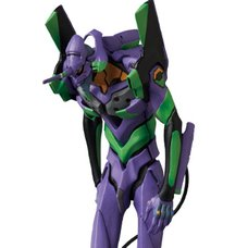 Ultra Detail Figure Evangelion Unit-01